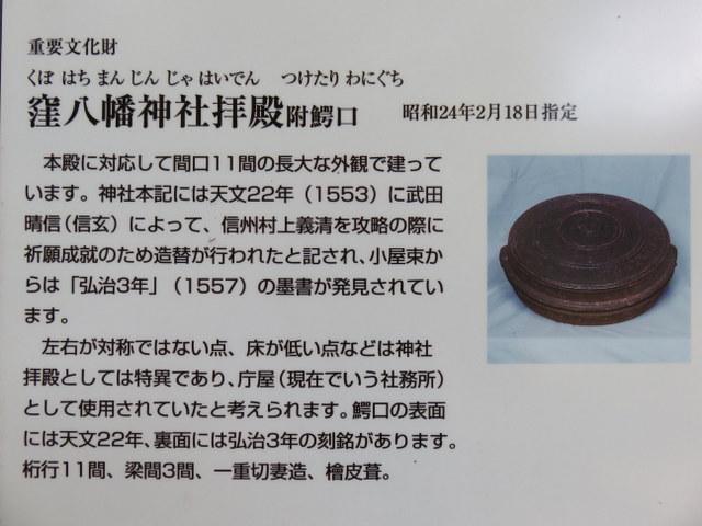 f:id:Yamaoka:20190901144016j:image