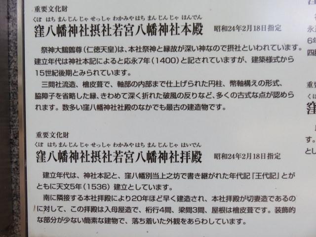 f:id:Yamaoka:20190901144023j:image