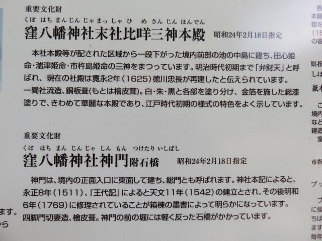 f:id:Yamaoka:20190901144044j:image