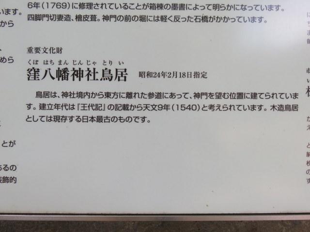 f:id:Yamaoka:20190901144051j:image