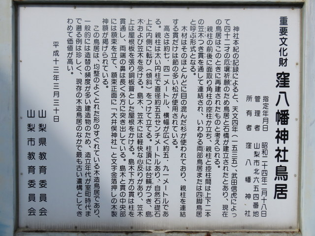 f:id:Yamaoka:20190901145827j:image