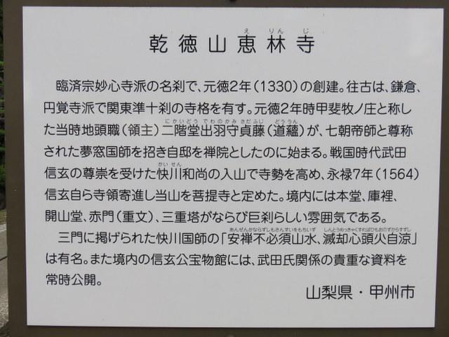 f:id:Yamaoka:20190901161111j:image