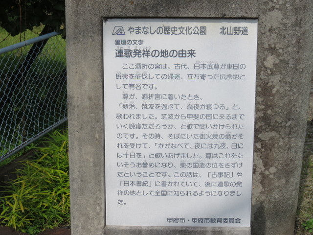f:id:Yamaoka:20190902092749j:image