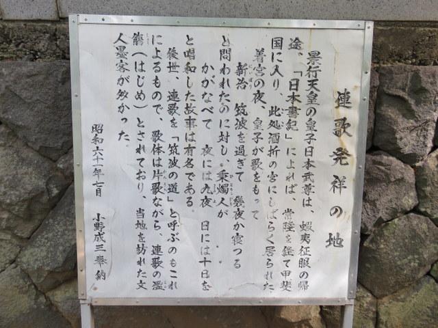 f:id:Yamaoka:20190902093034j:image