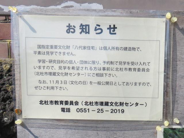f:id:Yamaoka:20190902142008j:image