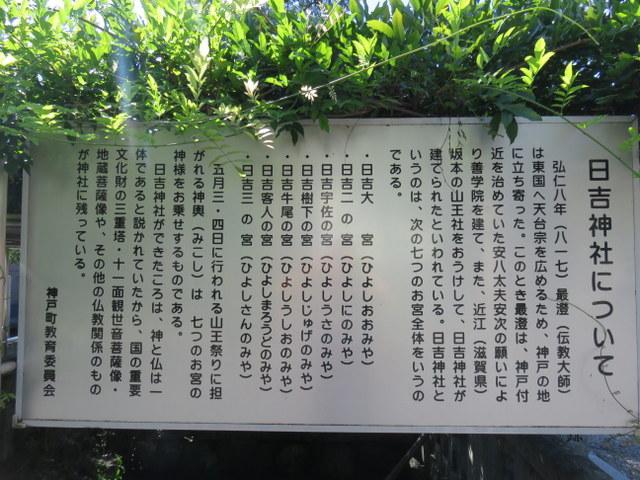 f:id:Yamaoka:20190908135930j:image