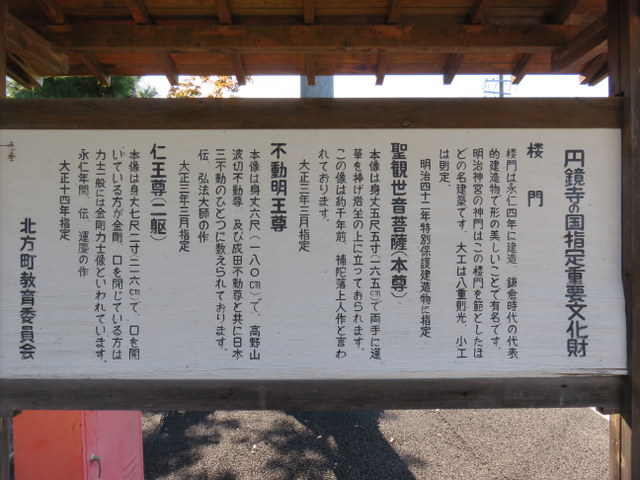 f:id:Yamaoka:20190908155605j:image