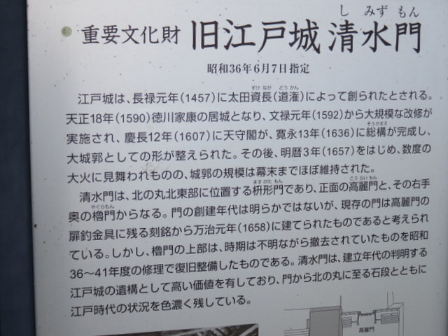 f:id:Yamaoka:20190915131417j:image