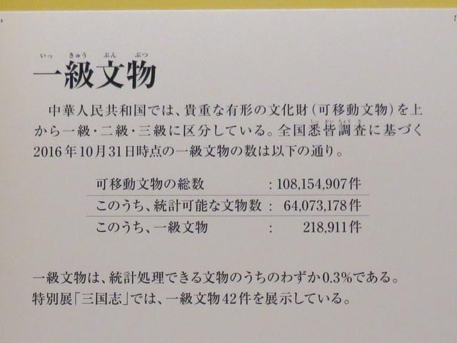 f:id:Yamaoka:20190916101655j:image