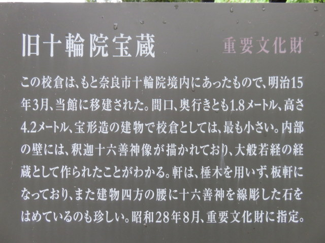 f:id:Yamaoka:20190916145809j:image