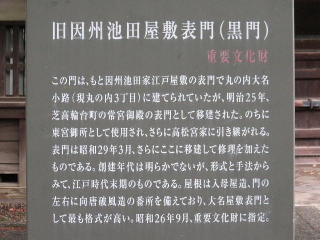 f:id:Yamaoka:20190916151751j:image