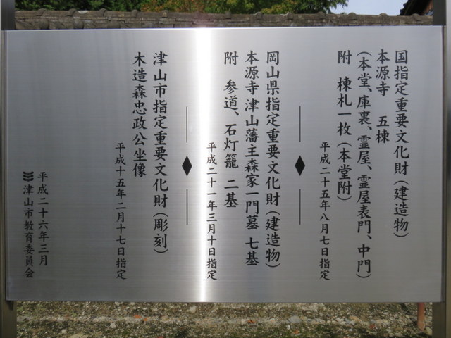 f:id:Yamaoka:20191020123259j:image