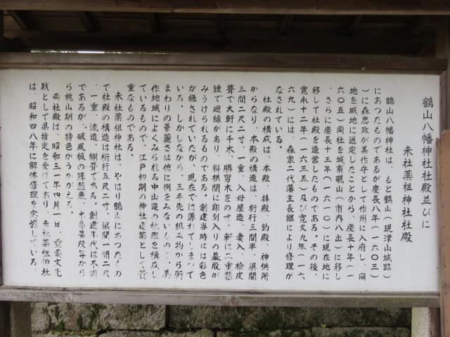 f:id:Yamaoka:20191020130903j:image