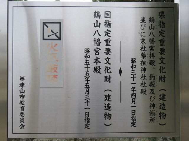 f:id:Yamaoka:20191020130929j:image