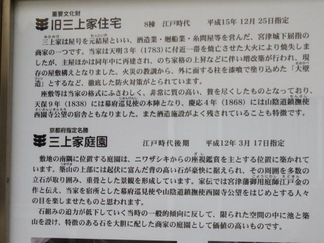 f:id:Yamaoka:20191022153744j:image