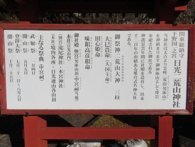 f:id:Yamaoka:20200112093548j:image