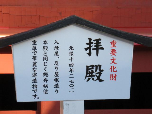 f:id:Yamaoka:20200112094207j:image