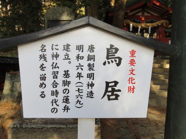 f:id:Yamaoka:20200112094500j:image