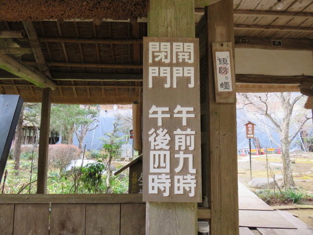 f:id:Yamaoka:20200112144842j:image
