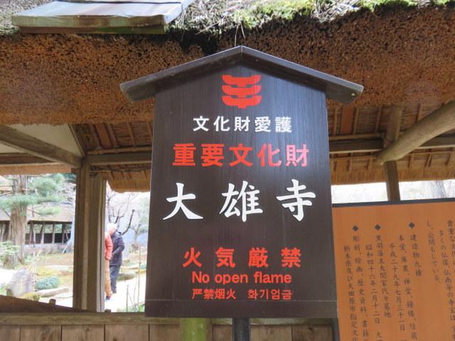 f:id:Yamaoka:20200112150130j:image