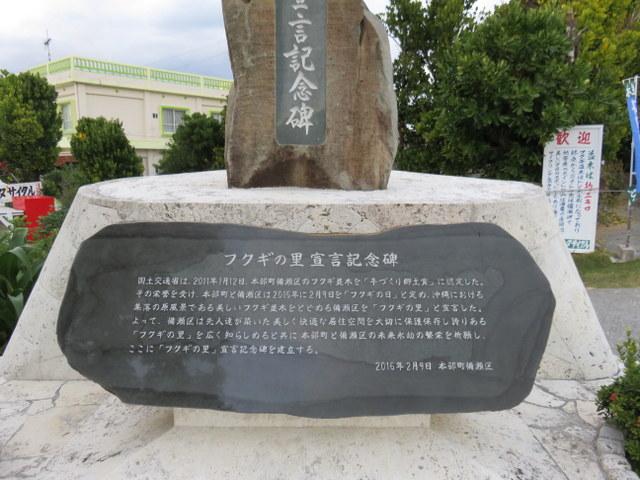 f:id:Yamaoka:20200201181230j:image