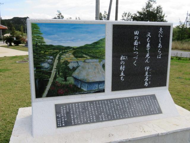 f:id:Yamaoka:20200202121143j:image
