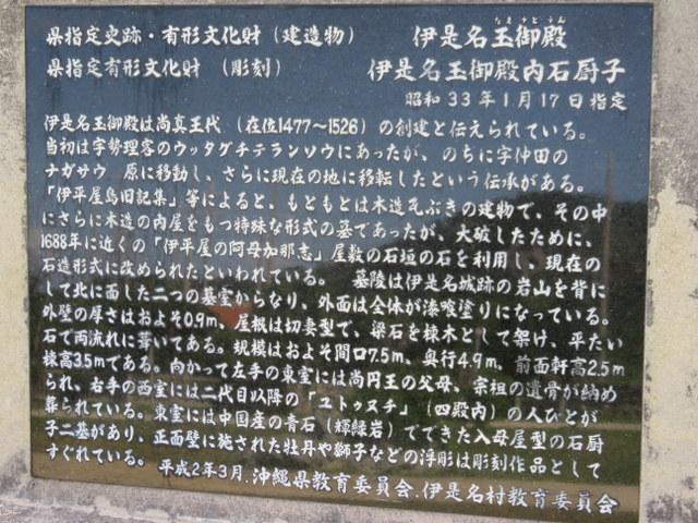 f:id:Yamaoka:20200202123727j:image