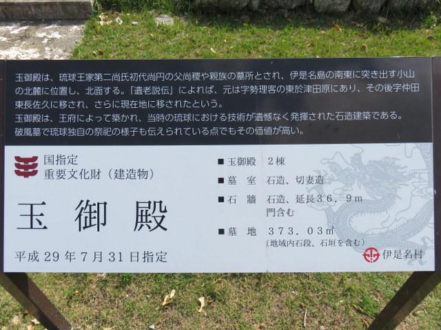 f:id:Yamaoka:20200202123750j:image