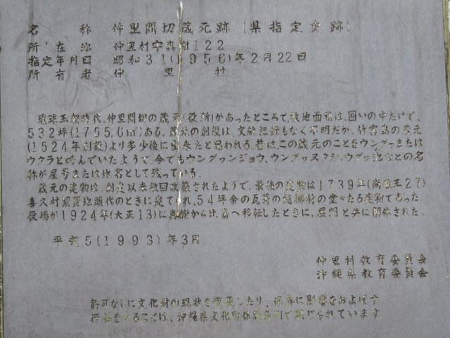 f:id:Yamaoka:20200203122622j:image