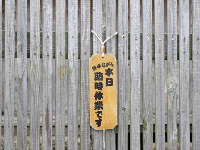 f:id:Yamaoka:20200203132606j:image