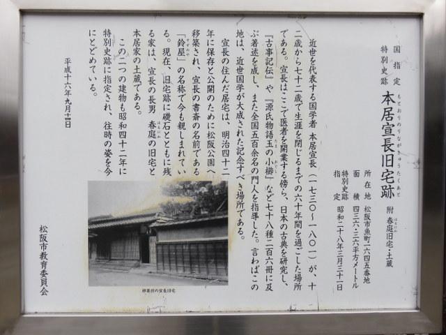 f:id:Yamaoka:20200215124613j:image