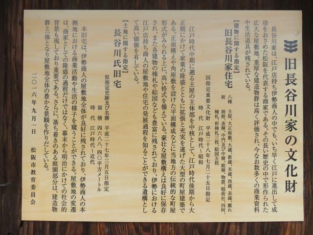 f:id:Yamaoka:20200215124823j:image
