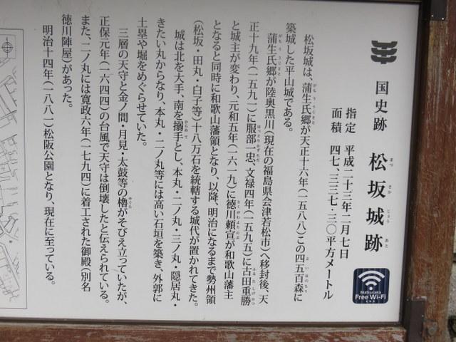 f:id:Yamaoka:20200215131336j:image