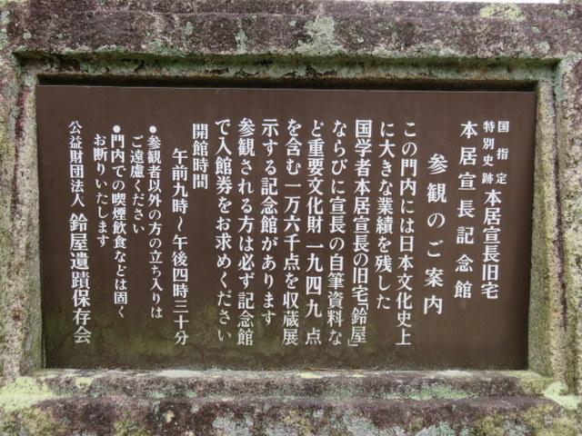 f:id:Yamaoka:20200215131816j:image
