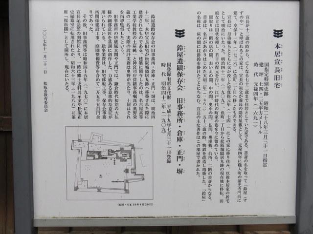 f:id:Yamaoka:20200215132036j:image