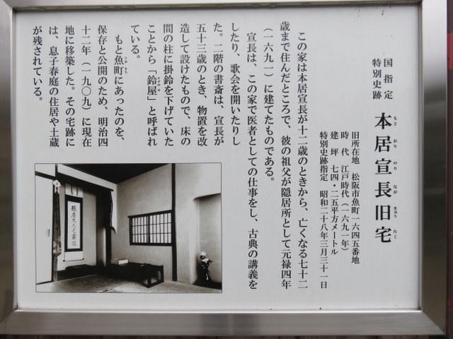 f:id:Yamaoka:20200215134347j:image