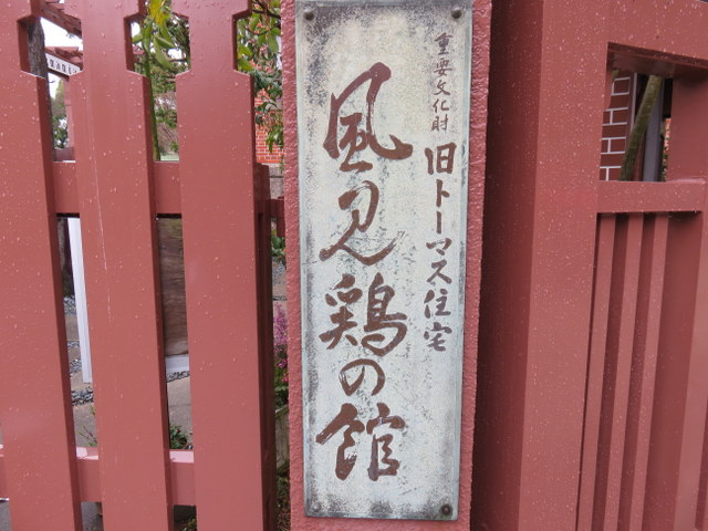 f:id:Yamaoka:20200229131704j:image