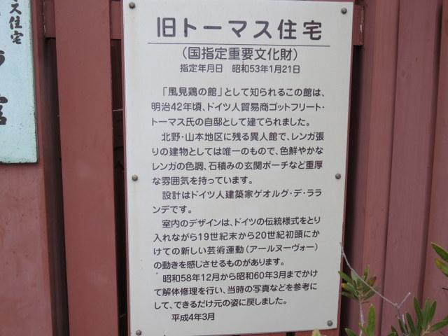 f:id:Yamaoka:20200229131708j:image