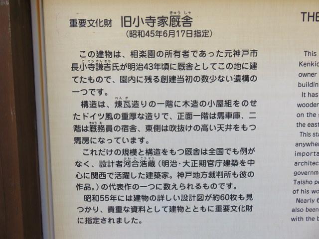 f:id:Yamaoka:20200229131734j:image