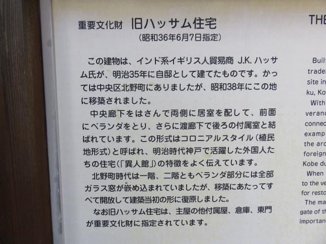 f:id:Yamaoka:20200229131738j:image