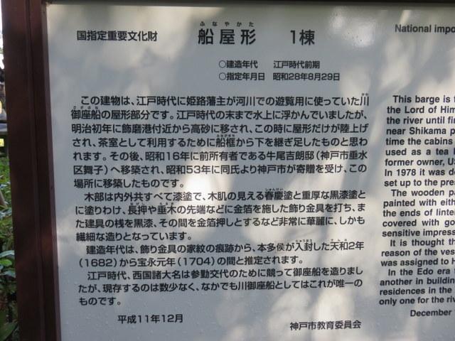 f:id:Yamaoka:20200229131743j:image