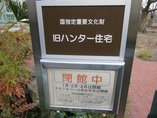 f:id:Yamaoka:20200229131748j:image