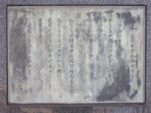 f:id:Yamaoka:20200321115951j:image