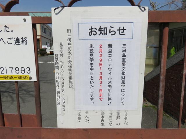 f:id:Yamaoka:20200321120535j:image