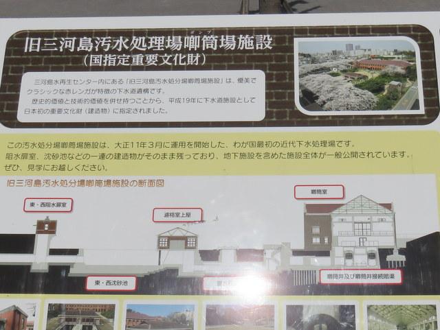 f:id:Yamaoka:20200321120707j:image
