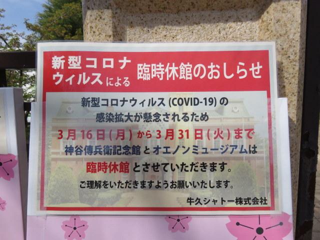 f:id:Yamaoka:20200321134839j:image