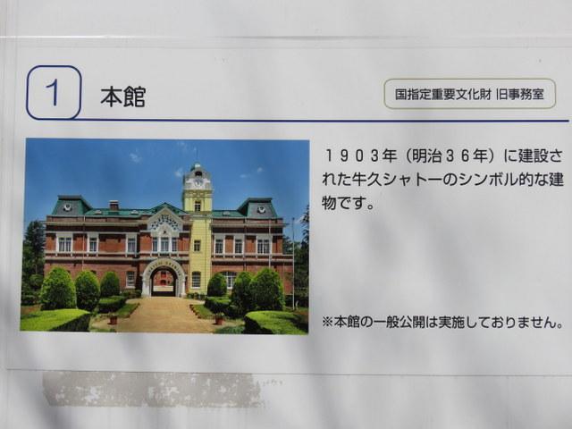 f:id:Yamaoka:20200321134936j:image