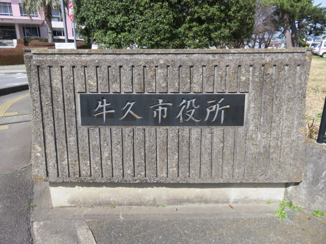 f:id:Yamaoka:20200321140141j:image