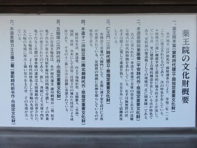 f:id:Yamaoka:20200321163352j:image