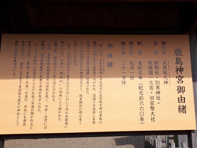 f:id:Yamaoka:20200322142459j:image
